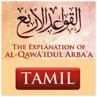 Tamil: Al-Qawaid Al-Arbaa'