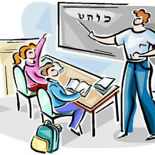 Episodio 9 - El Proceso De Enseñanza Aprendizaje