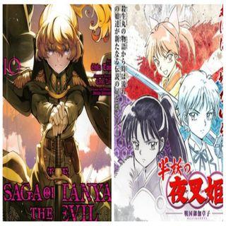 Saga of Tanya the evil VS Yashahime