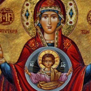Rosary July 19
