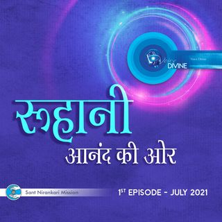 Ruhani Anand Ki Or: July 2021 1st Episode -Voice Divine: The Internet Radio