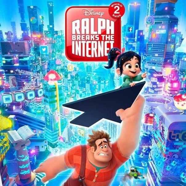 Ep 43: Wreck It Ralph 2: Ralph Breaks The Internet