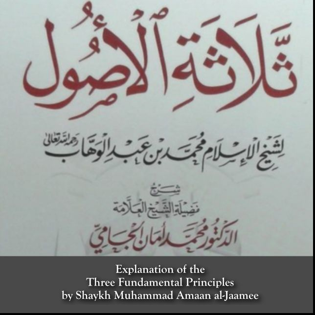 Tape Review: Three Fundamental Principles - Imam Muhammad Amaan al Jaamee - Class 15