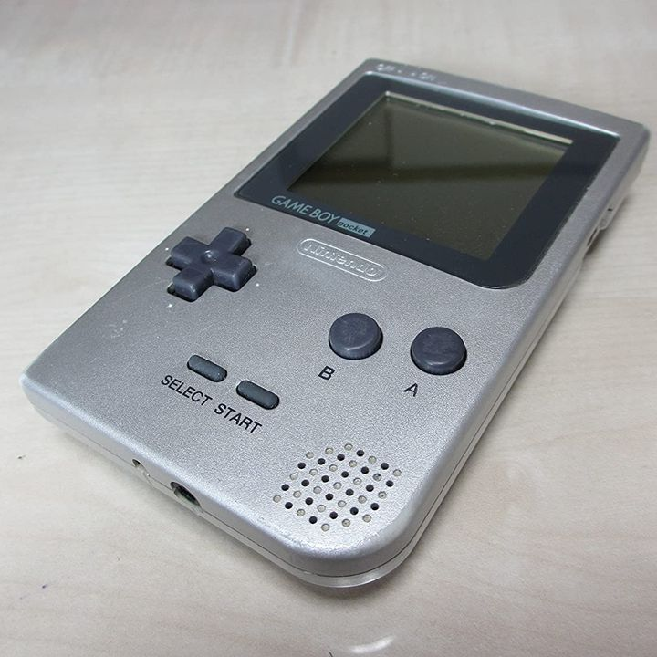 """My plans for the """"Ultimate Game Boy Pocket""""   208"""