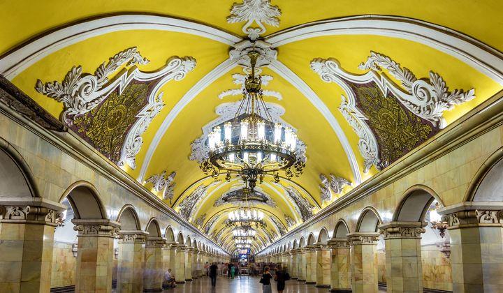 La Metropolitana Imperiale
