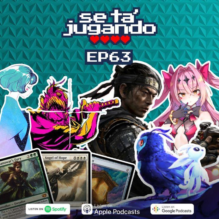 Chercha gaming 2021 - Ep. 63