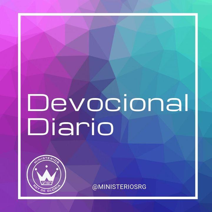 OFRECIENDO UN SACRIFICIO VIVO - Jueves 25 Julio - Devocional Diario 2019