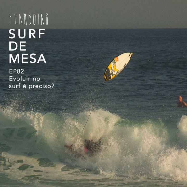 82 - Evoluir no surf é preciso?