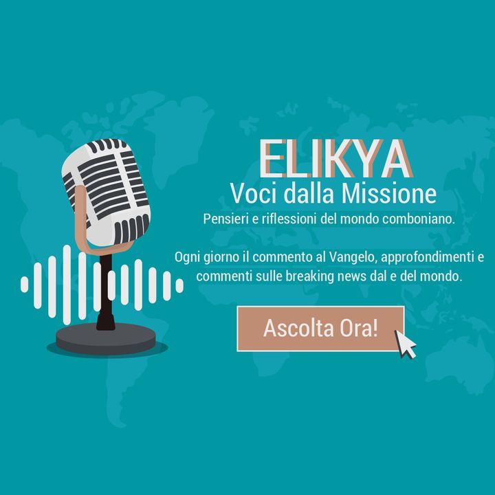 Elikya, la speranza del Vangelo senza confini - Padre Dominic Eibu, missionario comboniano al Cairo, Egitto - 26 dicembre 2020