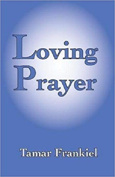 Rosh Hashanah: Prayer and Study