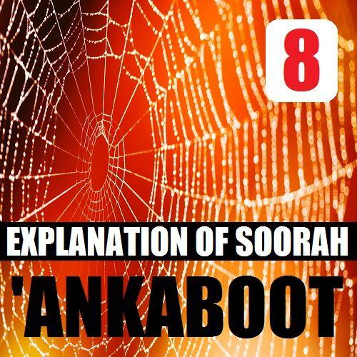 Soorah al-'Ankaboot Part 8: Verses 50-55