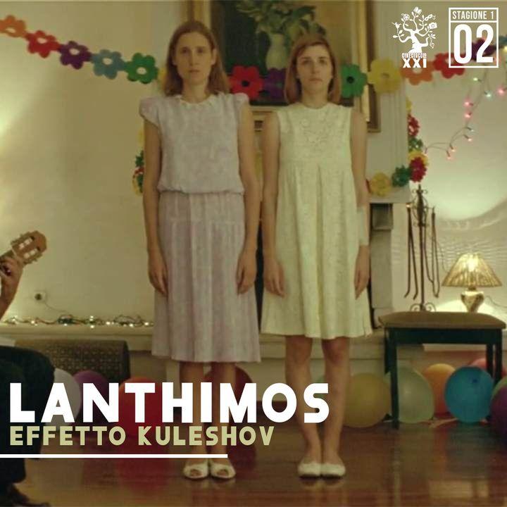 LANTHIMOS