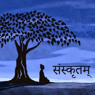 Sanskrit – Its Power and Relevance to Conscious Confidence