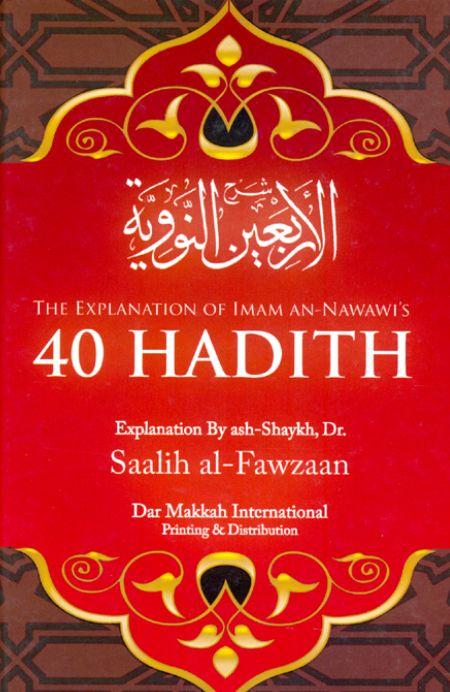 40 Hadeeth (Exp. Shaykh Fawzaan)