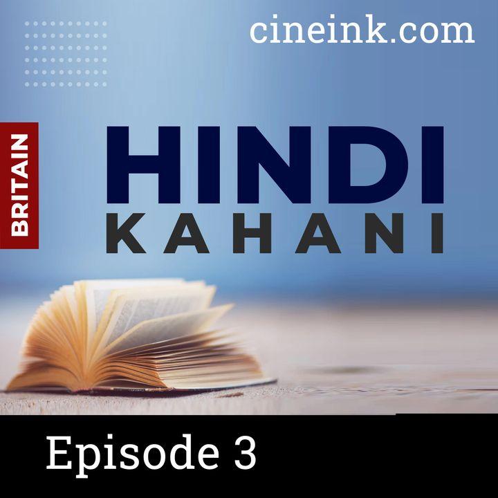 Episode 03: Sandeh by Divya Mathur