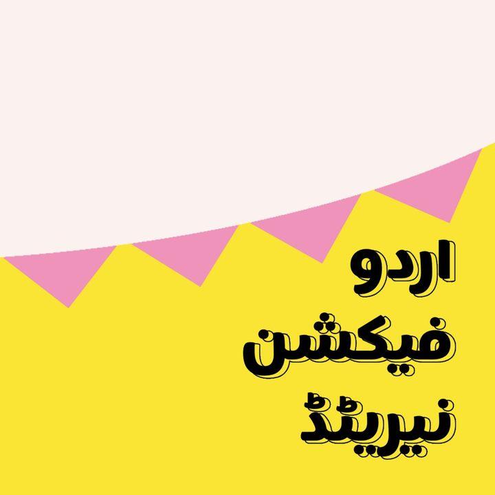 Yazid (يزيد) by Saadat Hassan Manto