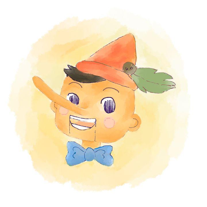 Satu 2: Pinokkio - Nellin ja Vihreän Ketun satuseikkailu