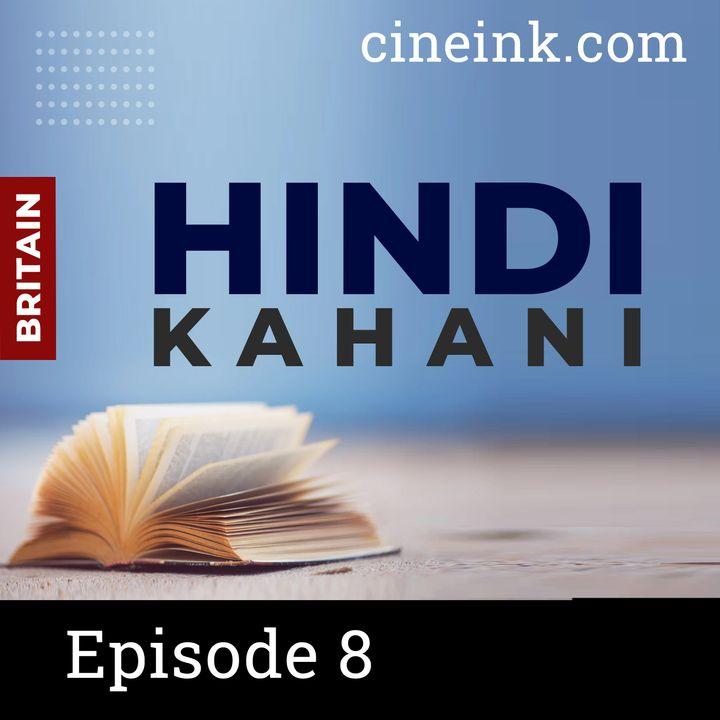 Episode 08: Basera by Shail Agarwal