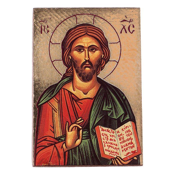 Cosa vuoi da noi, Gesù? (Mc 5,1-20)