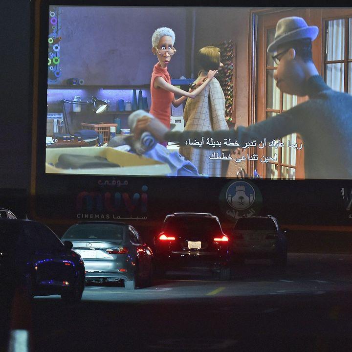 #ANBA 45: Um mundo árabe de entretenimento a explorar