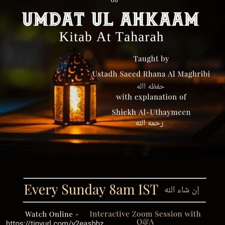 UMDAT UL AHKAM :: Kitab At Taharah