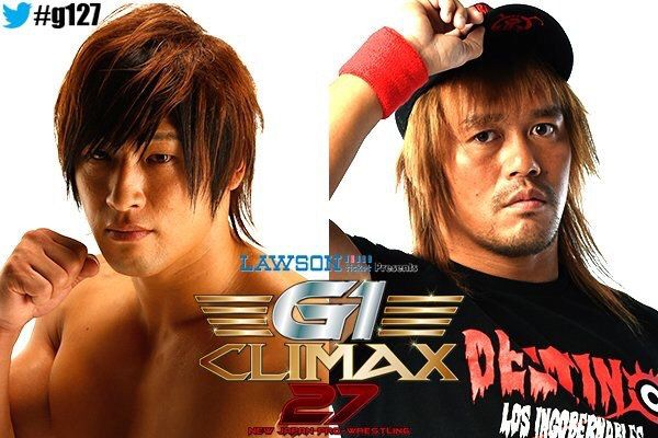 Wrestling 2 the MAX EXTRA:  NJPW G1 Climax 27 Night 1 Review