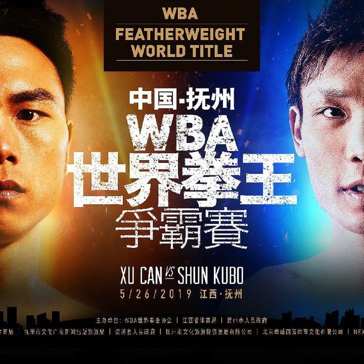 Preview Of Dazn Card Headlined By Can Xu - Shun Kubo + Carlos Canizales- Sho Kimura Both WBA World Titlefight's!!! Sunday