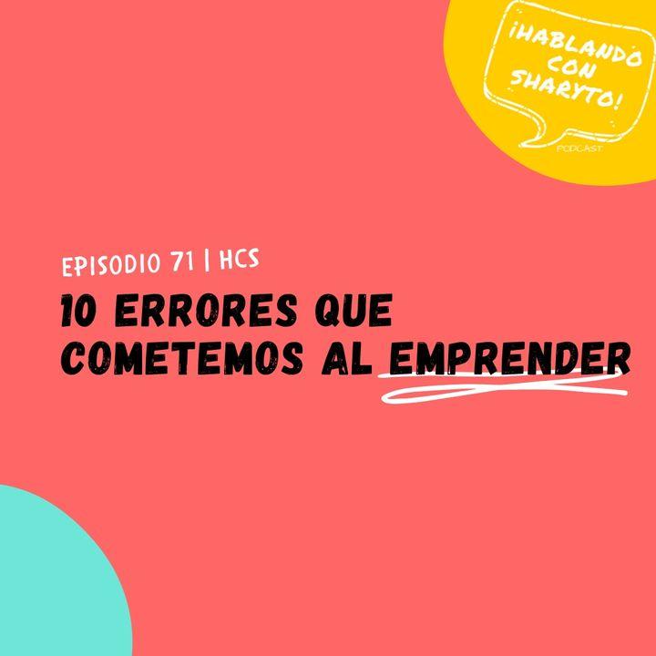 EP71 * 10 Errores que cometemos al emprender
