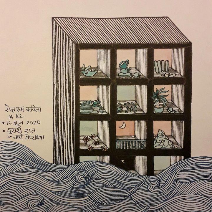 #82. दूसरी रात | वर्षा गोरछिया