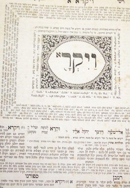 TBO Torah Classes  - recordings