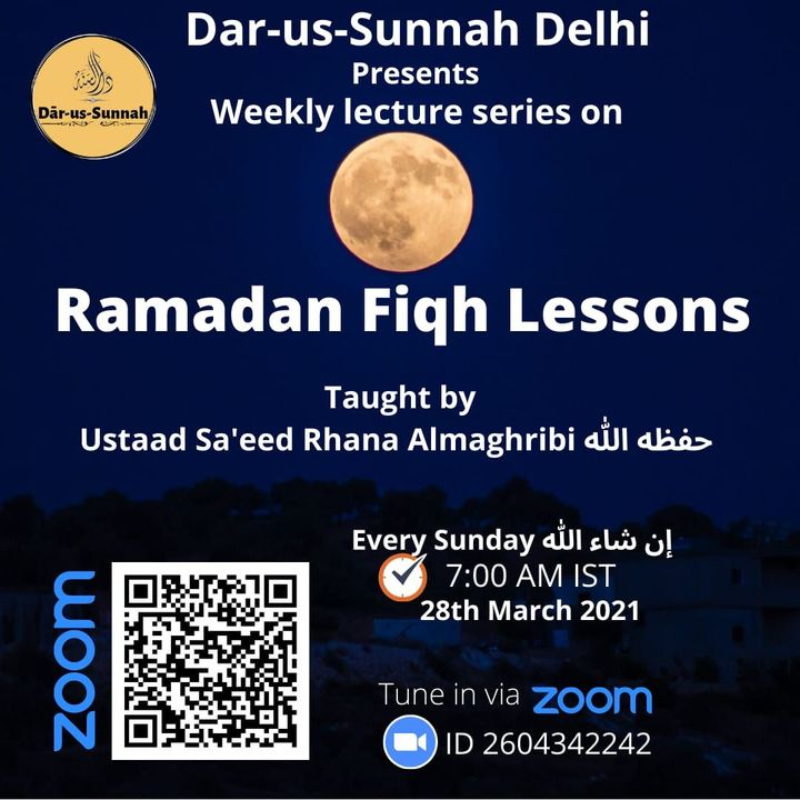 Lesson 02: Intention to Fast in Ramadan