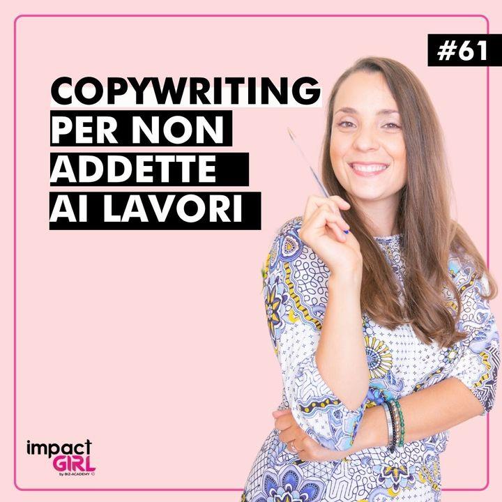 Mini Corso di Copywriting per Non Addette ai Lavori