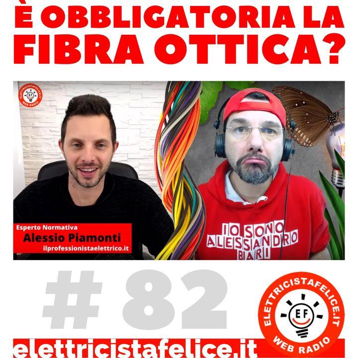 #82 E' obbligatoria la fibra ottica?
