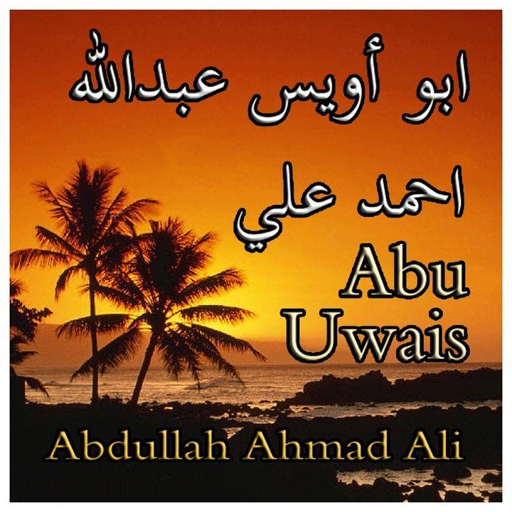 Abu Uwais Abdullaah Ahmad Ali (1425H)