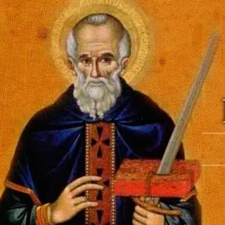 San Bonifacio, obispo