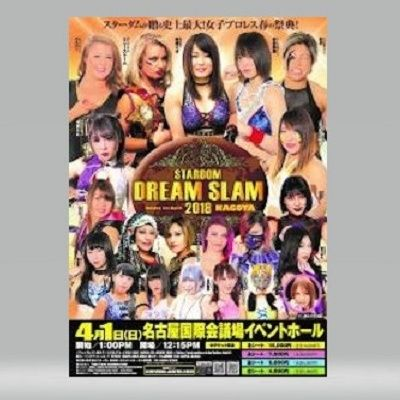 ENTHUSIATIC REVIEWS #199: STARDOM Dream Slam In Nagoya 4-1-2018 Watch-Along