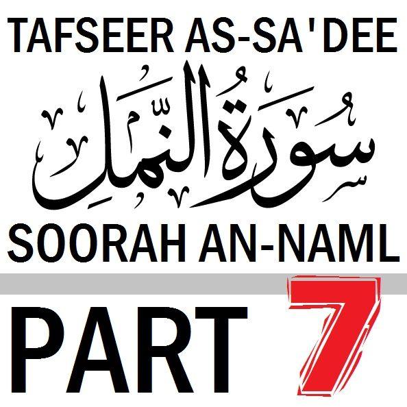 Soorah an-Naml Part 7: Verses 35-44