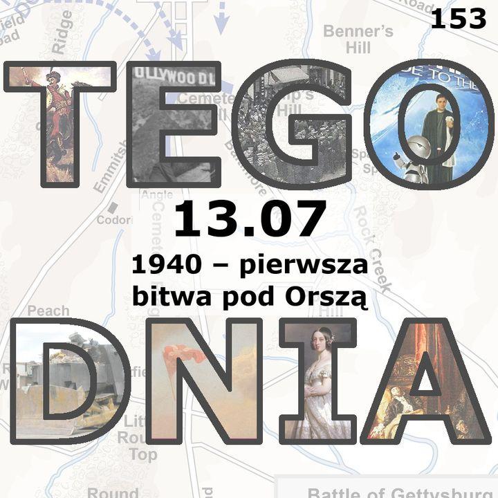 Tego dnia: 13 lipca (bitwa pod Orszą)