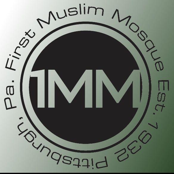 Five Important Reminders about Sincerity (Masjid Rahmah)