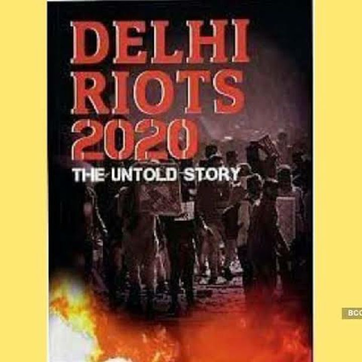 Is Bloomsbury India In Trouble? // Senior Journalist, Author Kingshuk Nag On The Controversy Over The Book 'Delhi Riots'