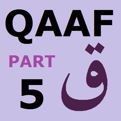 Explanation of Soorah Qaaf, Part 5-B (Verse 18)