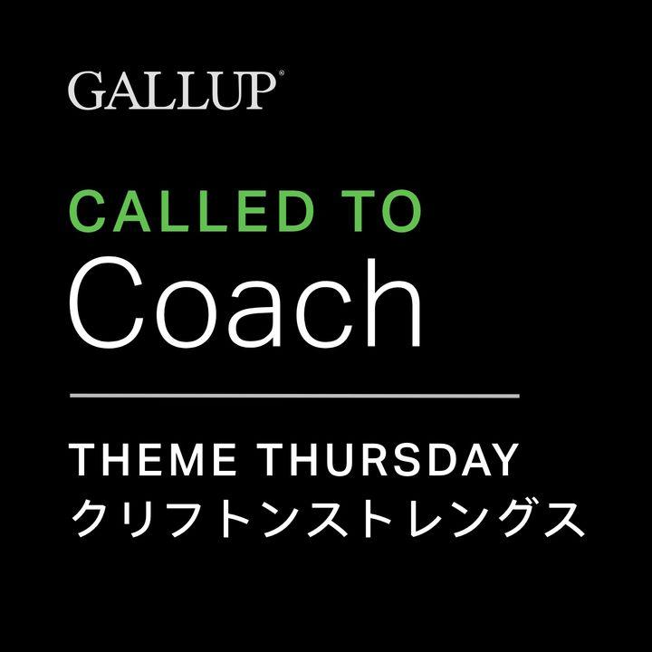 Gallup Theme Thursday (Japanese)