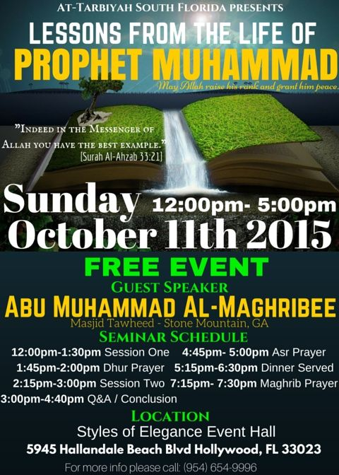 Lessons from the life Prophet Muhammad