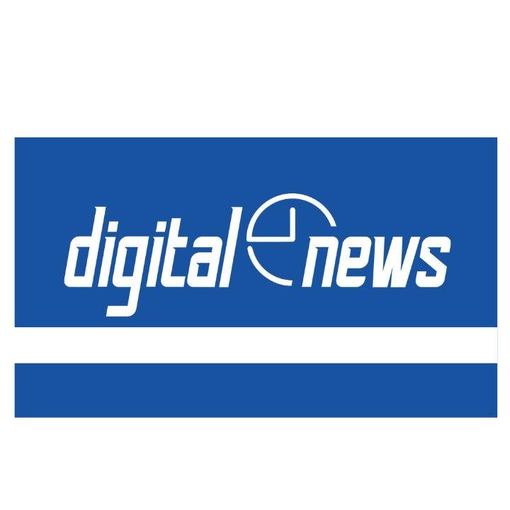 Digital News - Епизод 12 - Какво се случи през изминалия месец