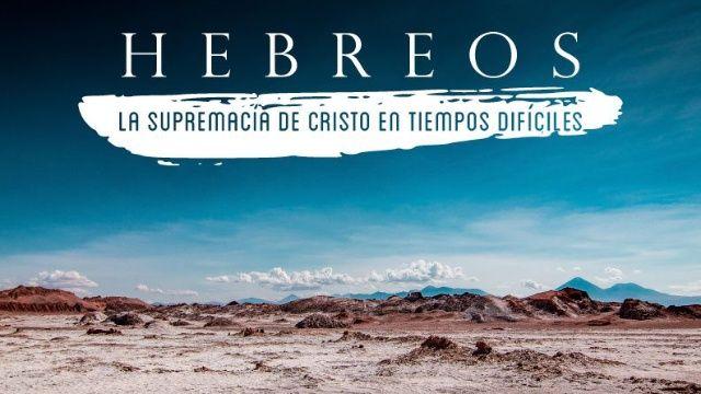 Hebreos 10:19-25 | Nuestro acercamiento a Dios nos lleva a un acercamiento entre nosotros - Audio