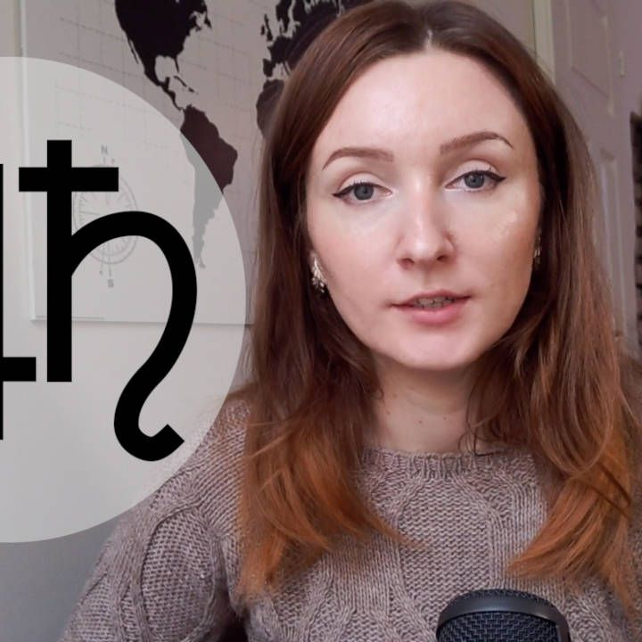 The Great Conjunction of 2020, and How It Will Affect You | Astrology | Simona Rich