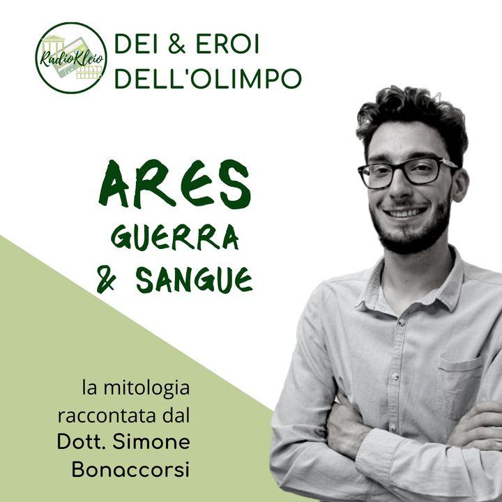 Dei & Eroi: Ares