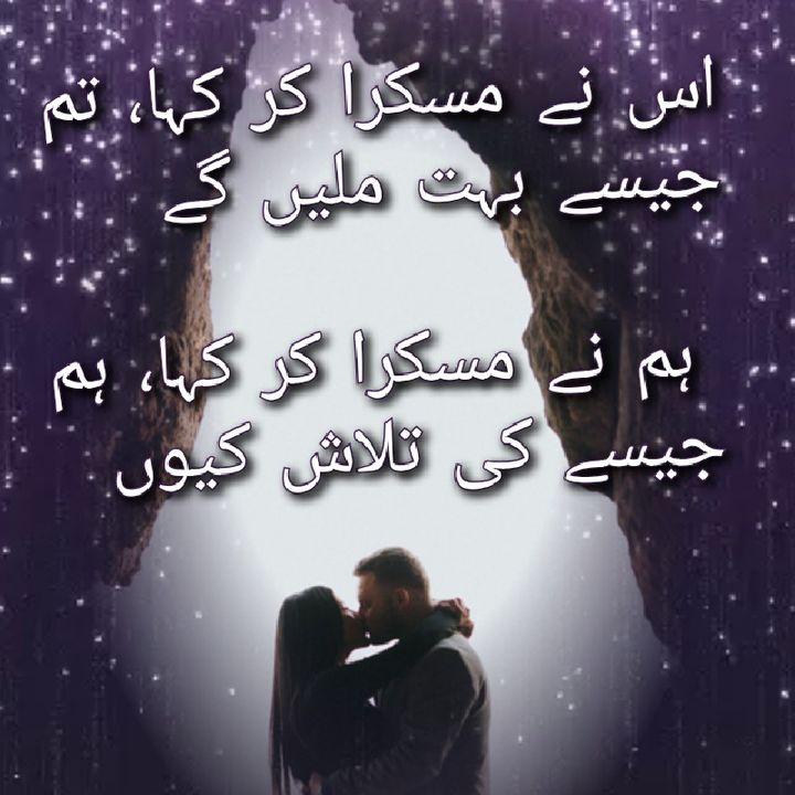 اردو شاعری بابا کی رانی