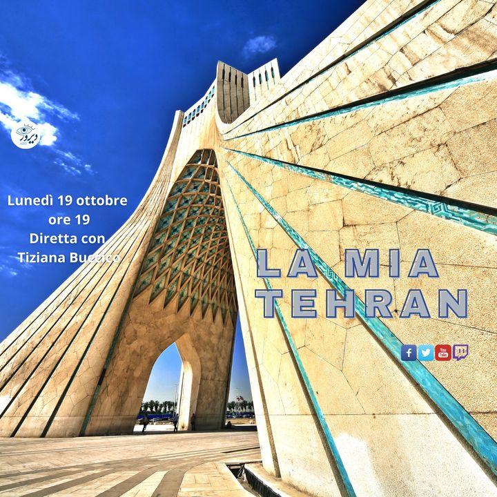 S2x23 La mia Tehran