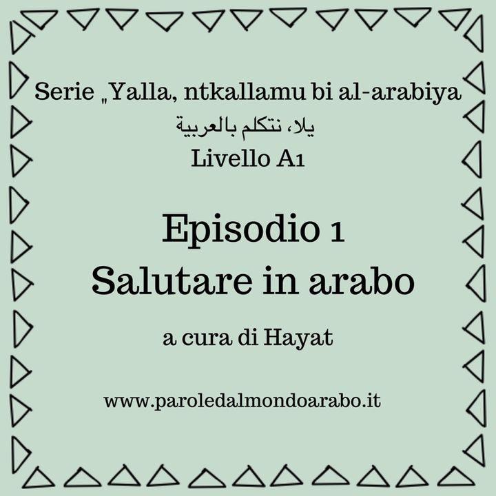 Salutare in arabo